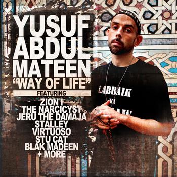 Yusuf Abdul Mateen