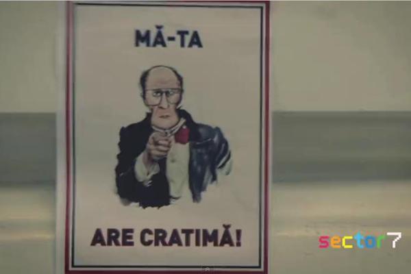 Sector 7 & Krem - Ma-ta are cratima (videoclip)